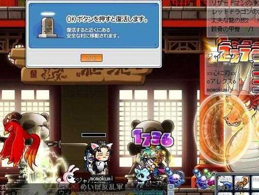 Maple0014_20090528083929.jpg