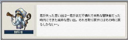 Maple0015_20090330114435.jpg