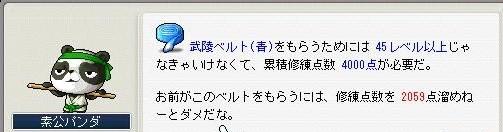 Maple0015_20090621121911.jpg