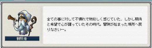 Maple0016_20090330114640.jpg