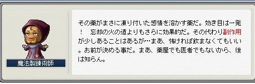 Maple0016_20090406133851.jpg