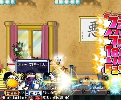 Maple0016_20090527083520.jpg