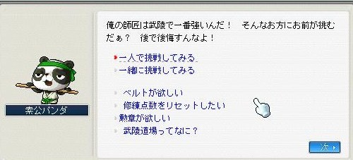 Maple0016_20090528084148.jpg