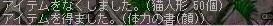 Maple0017_20081107082744.jpg