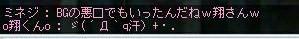 Maple0017_20081215083311.jpg