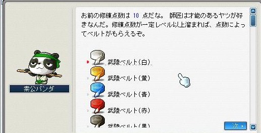 Maple0017_20090528084148.jpg