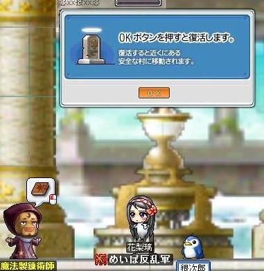 Maple0018_20090406134432.jpg