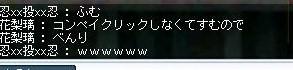 Maple0018_20090508080401.jpg