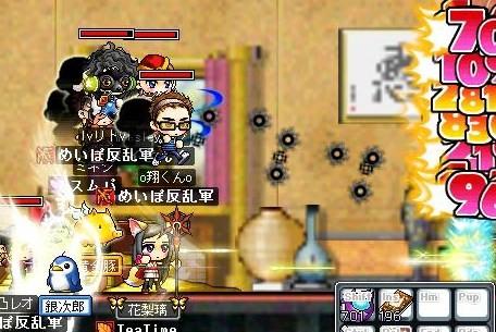Maple0019_20081217081152.jpg