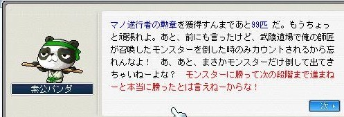 Maple0019_20090528084149.jpg