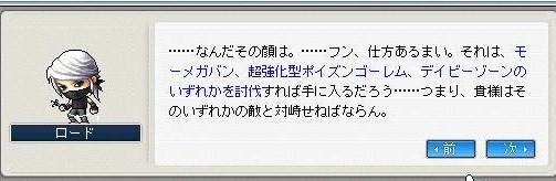 Maple0019_20090530120219.jpg