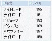 Maple0019_20090624083017.jpg