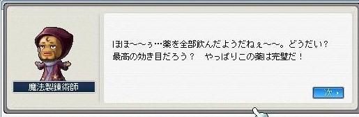 Maple0020_20090406135205.jpg