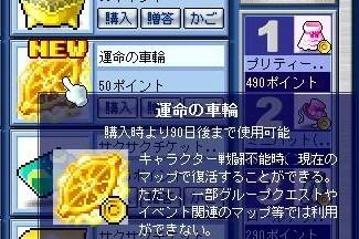 Maple0020_20090528084231.jpg