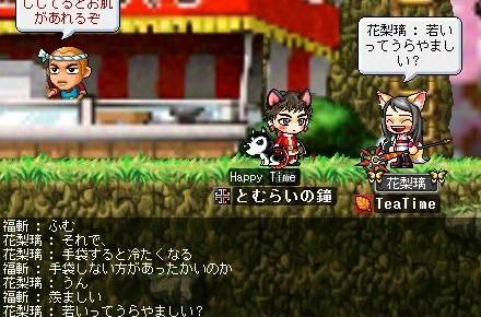 Maple0021_20081208172530.jpg