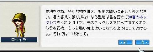 Maple0021_20090401091642.jpg