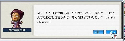 Maple0021_20090406135247.jpg
