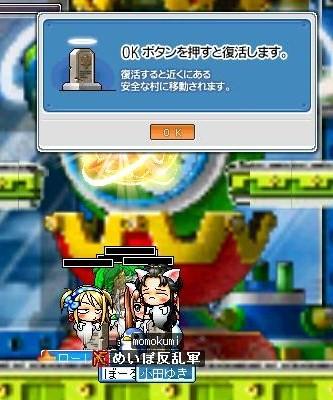 Maple0021_20090511080240.jpg