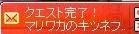 Maple0021_20090603075938.jpg