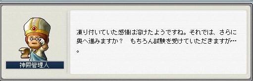 Maple0022_20090406135614.jpg