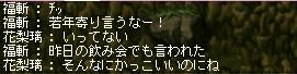 Maple0023_20081208172741.jpg