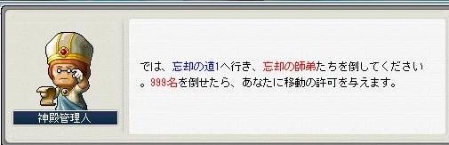 Maple0023_20090406135703.jpg