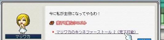 Maple0023_20090603075938.jpg