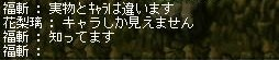 Maple0025_20081208172945.jpg