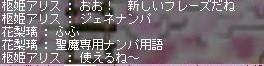 Maple0025_20081212082319.jpg