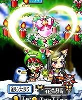 Maple0025_20081221102446.jpg