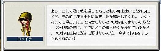 Maple0025_20090401101140.jpg