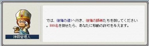 Maple0026_20090330123459.jpg