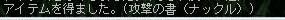 Maple0026_20090516123131.jpg