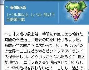Maple0027_20090202143551.jpg