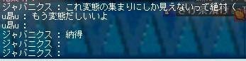 Maple0028_20081106084657.jpg