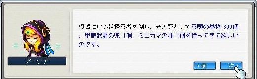 Maple0028_20081205150557.jpg