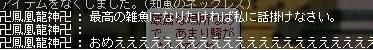 Maple0028_20090401101417.jpg