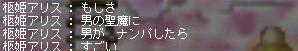 Maple0029_20081212082707.jpg