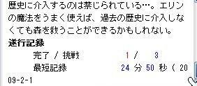 Maple0029_20090202143128.jpg