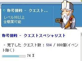 Maple0032_20090404140939.jpg