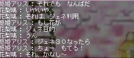 Maple0033_20081212082822.jpg