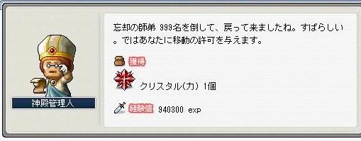 Maple0033_20090406164938.jpg