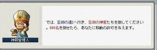 Maple0034_20090406164830.jpg