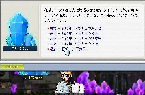 Maple0037_20081205150318.jpg