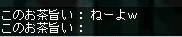Maple0037_20090322145414.jpg