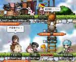 Maple0038_20090517105153.jpg