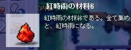 Maple0043_20090530133107.jpg