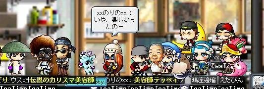 Maple0047_20090322152038.jpg