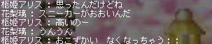 Maple0050.jpg
