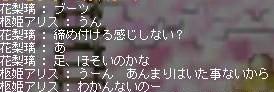 Maple0052_20081212083630.jpg